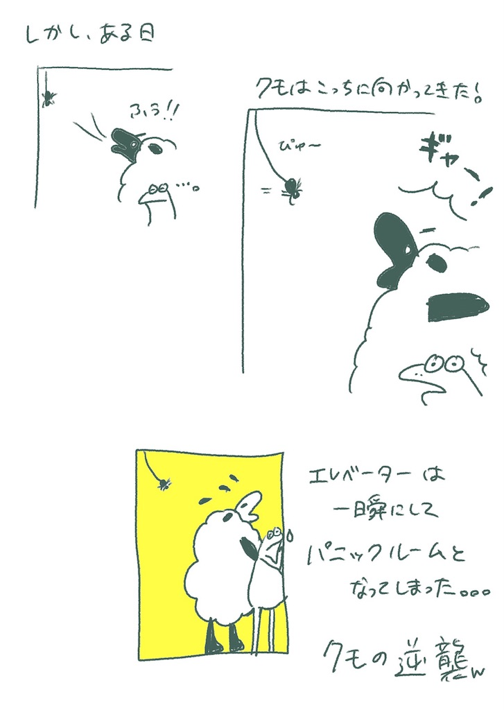 f:id:kanako1217:20180731133401j:image