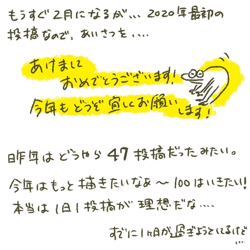 f:id:kanako1217:20200127232113j:image
