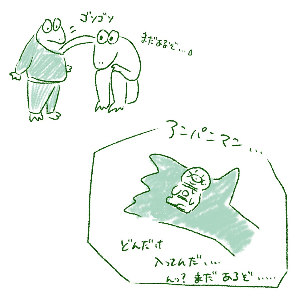 f:id:kanako1217:20200210232535j:image