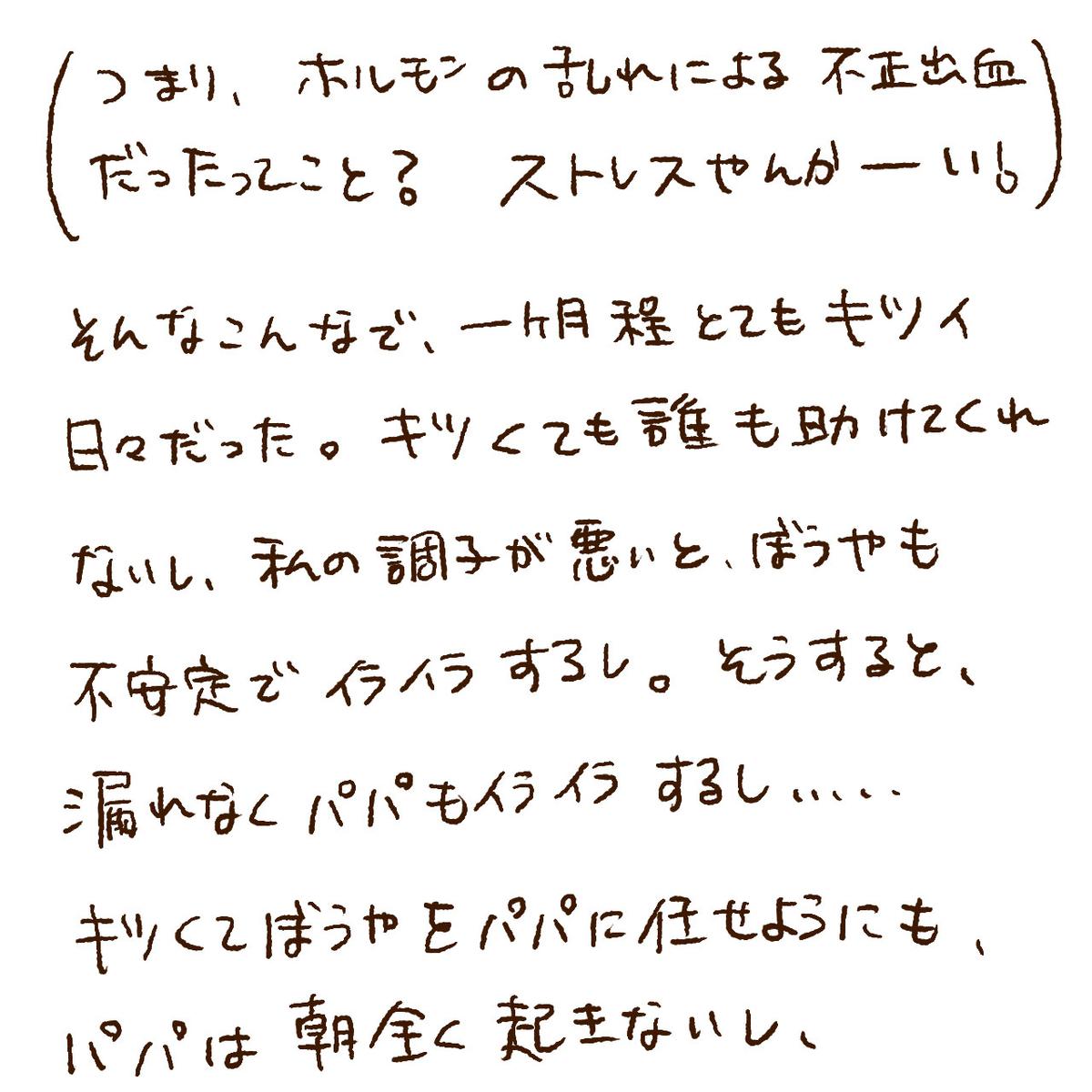 f:id:kanako1217:20200710230822j:plain
