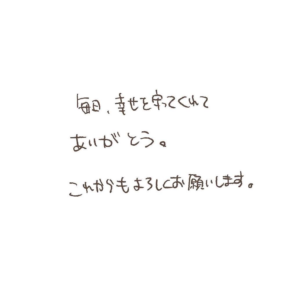 f:id:kanako1217:20201123103253j:image
