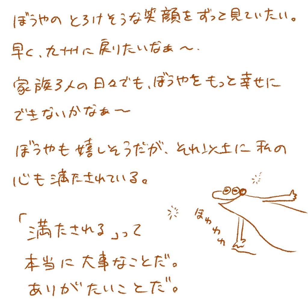 f:id:kanako1217:20201230213115j:image