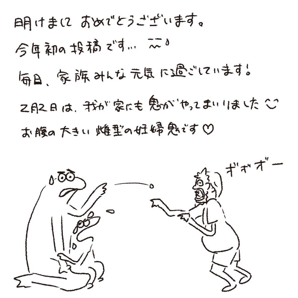 f:id:kanako1217:20210204000311j:image