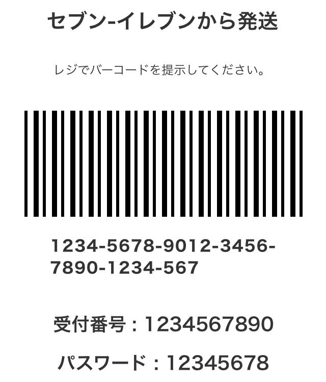 f:id:kanako2323:20180607222651p:plain