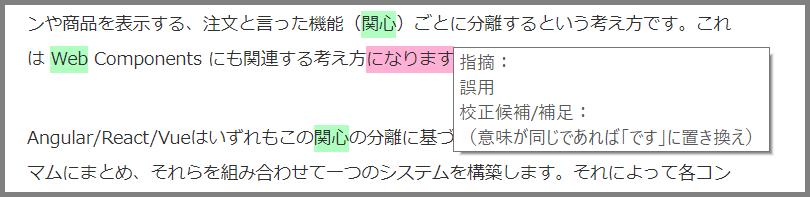 f:id:kanako_ubukata:20180821224523p:plain