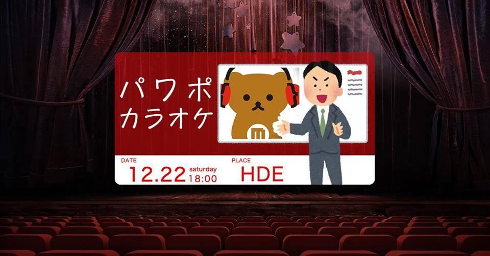 f:id:kanako_ubukata:20181226080908j:plain