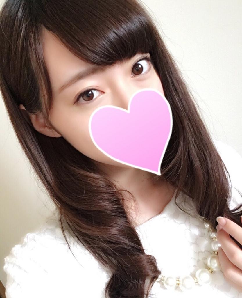 f:id:kanakogishiho:20170430024551j:plain