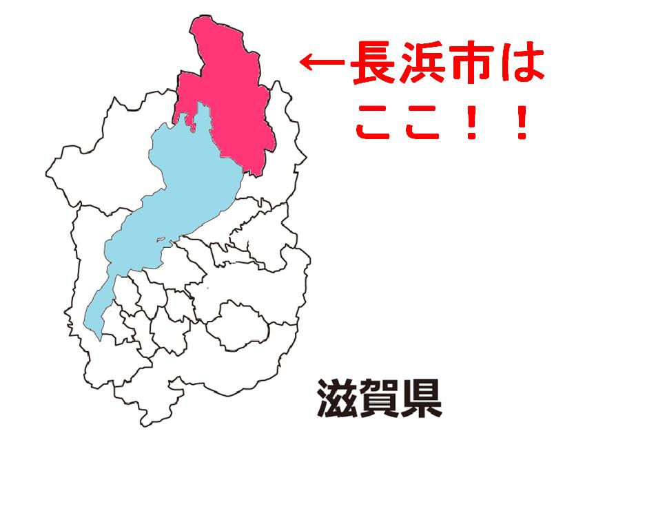 f:id:kanakotsushima0419:20170911011221p:plain