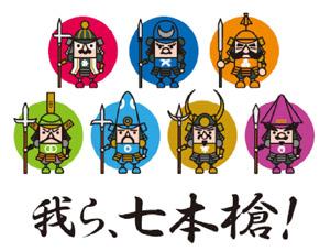 f:id:kanakotsushima0419:20170913235534j:plain
