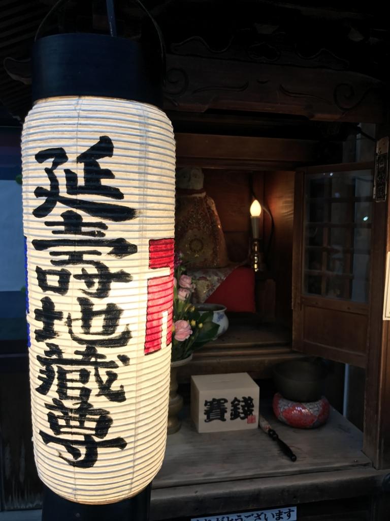f:id:kanakotsushima0419:20170916225158j:plain