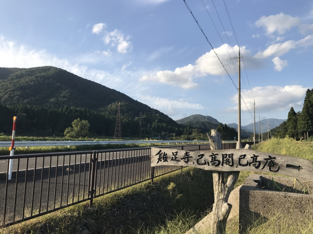 f:id:kanakotsushima0419:20171003233423j:plain