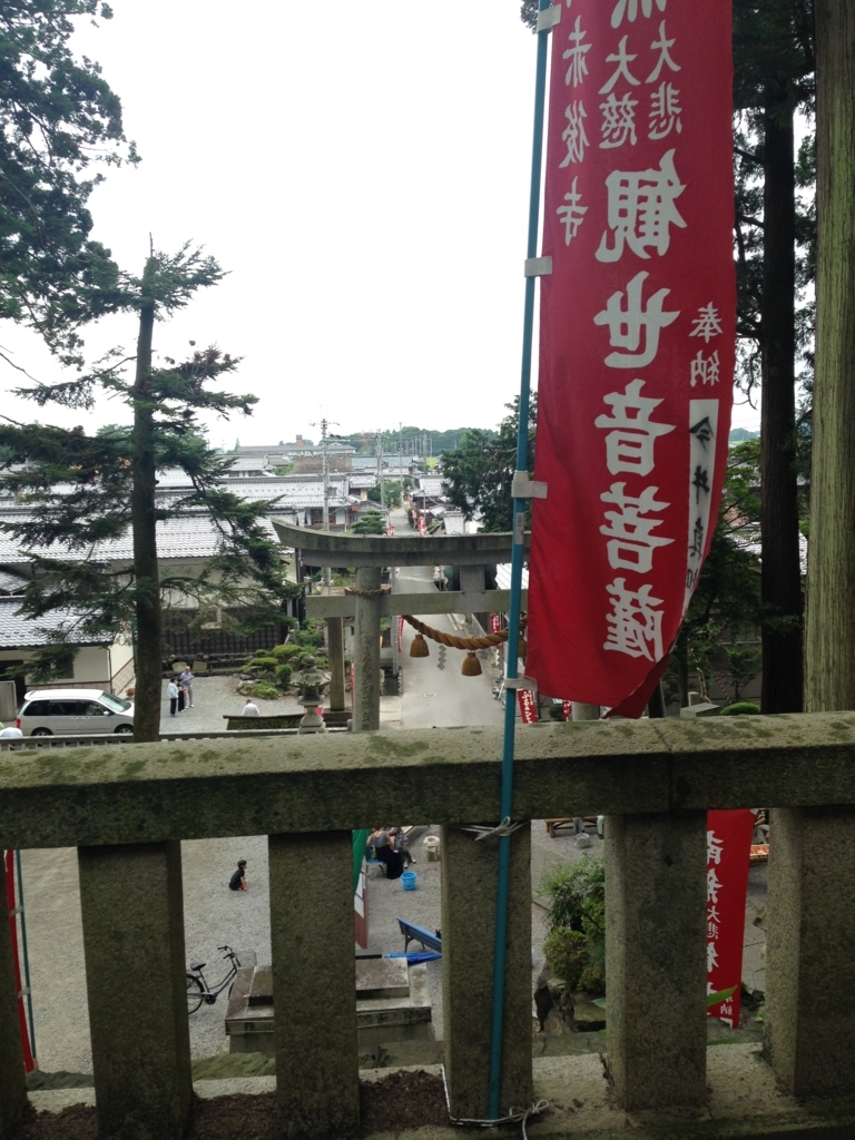 f:id:kanakotsushima0419:20171003233810j:plain