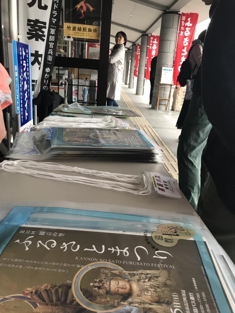 f:id:kanakotsushima0419:20171018155841j:plain
