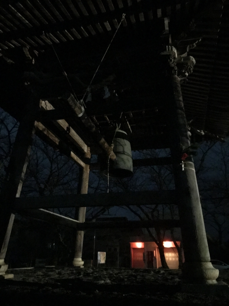 f:id:kanakotsushima0419:20180101143420j:plain