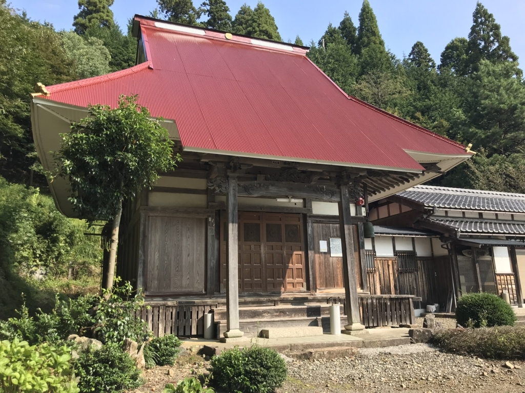 f:id:kanakotsushima0419:20180114111239j:plain