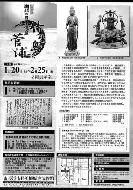 f:id:kanakotsushima0419:20180119222405p:plain