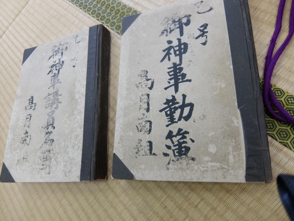 f:id:kanakotsushima0419:20180215155640j:plain