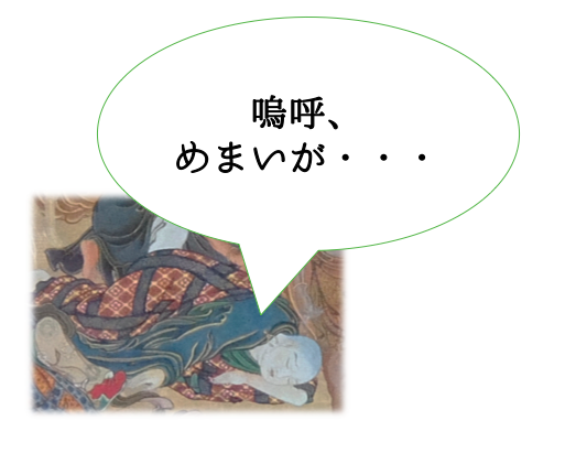 f:id:kanakotsushima0419:20180331200609p:plain