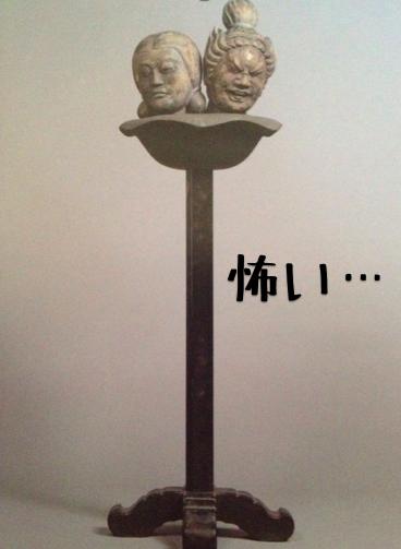 f:id:kanakotsushima0419:20180331221527p:plain