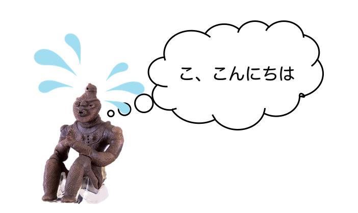 f:id:kanakotsushima0419:20180407212405p:plain
