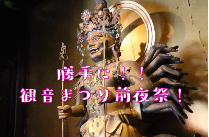 f:id:kanakotsushima0419:20180909213653p:plain