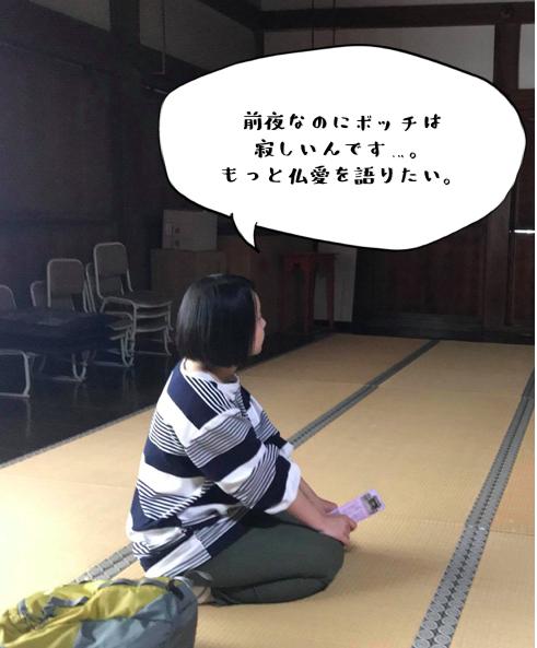 f:id:kanakotsushima0419:20180909214522p:plain