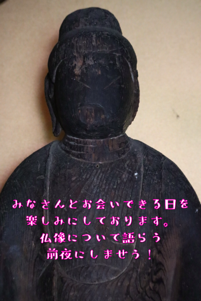 f:id:kanakotsushima0419:20180909215300p:plain