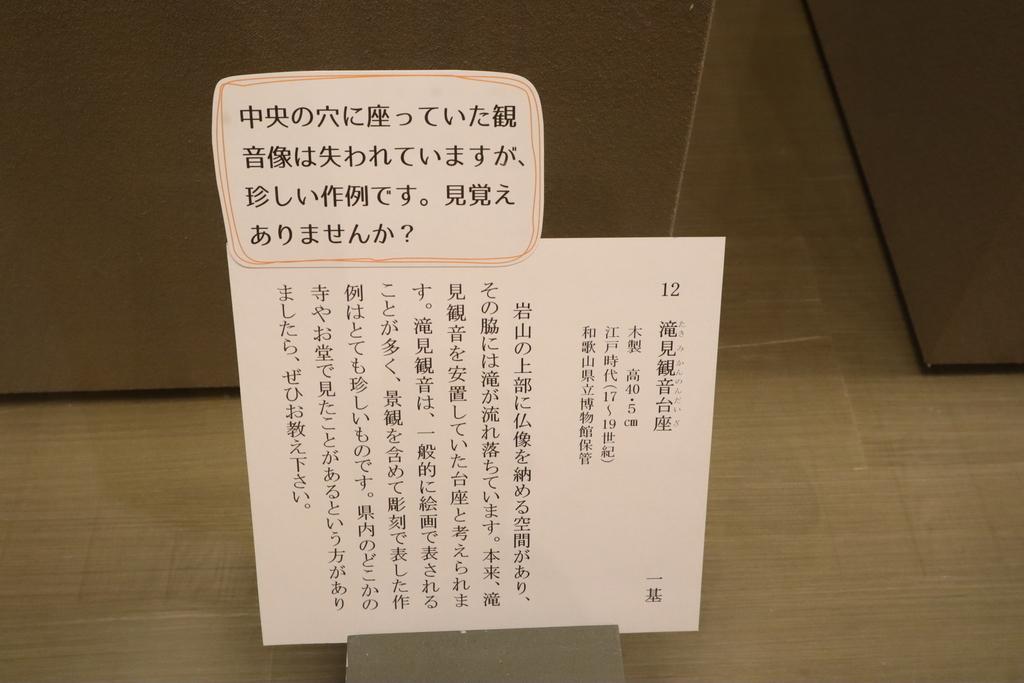 f:id:kanakotsushima0419:20180925222635j:plain