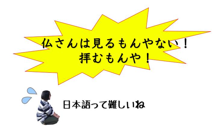 f:id:kanakotsushima0419:20180930185632p:plain
