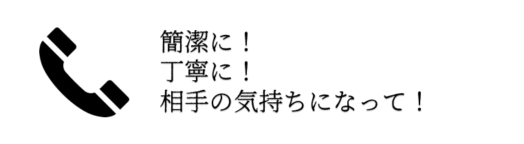 f:id:kanakotsushima0419:20180930190313p:plain