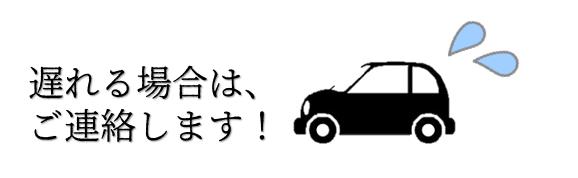 f:id:kanakotsushima0419:20180930190813p:plain