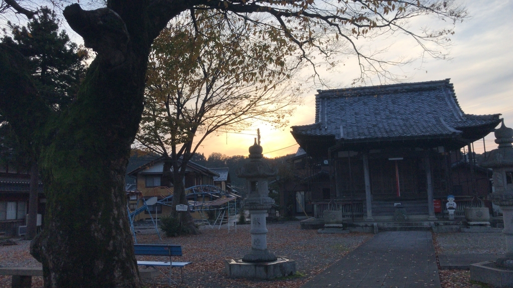 f:id:kanakotsushima0419:20180930191610j:plain