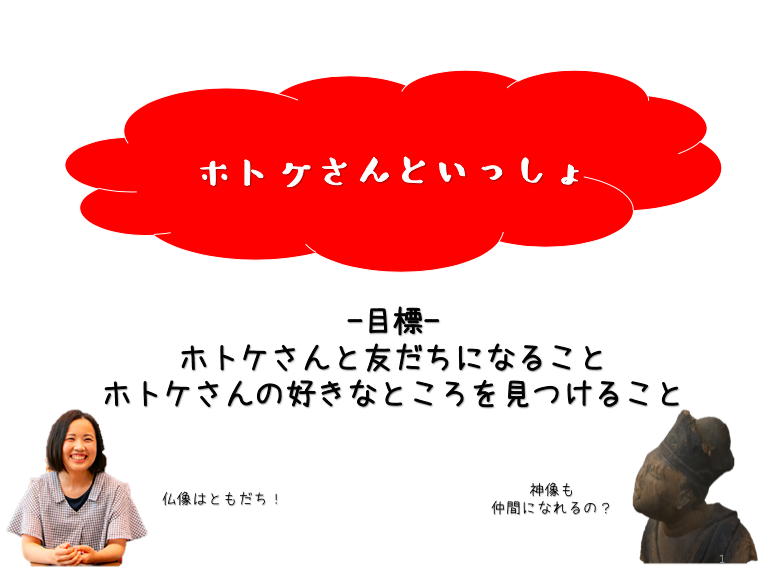 f:id:kanakotsushima0419:20181012100603p:plain