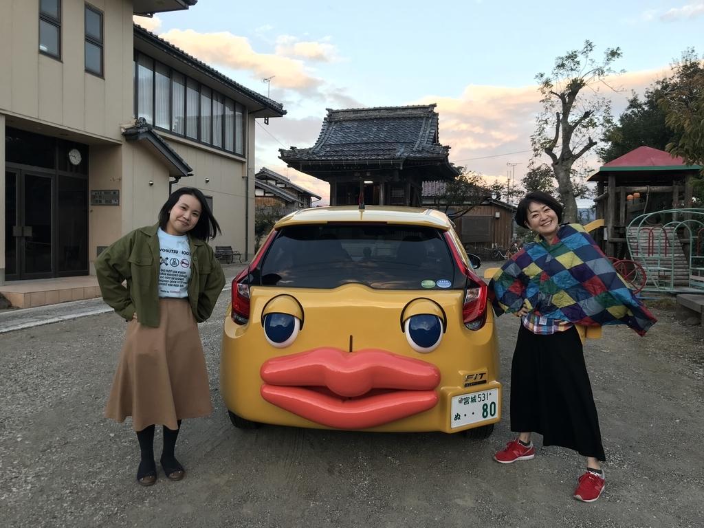 f:id:kanakotsushima0419:20181030205208j:plain