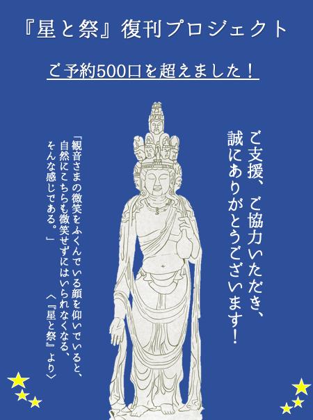 f:id:kanakotsushima0419:20190813091706p:plain