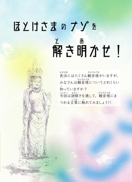 f:id:kanakotsushima0419:20191014182715p:plain