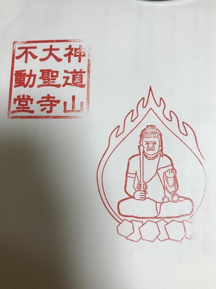 f:id:kanakotsushima0419:20191102101819j:plain