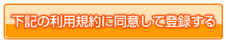 f:id:kanamalu:20160502204854p:plain