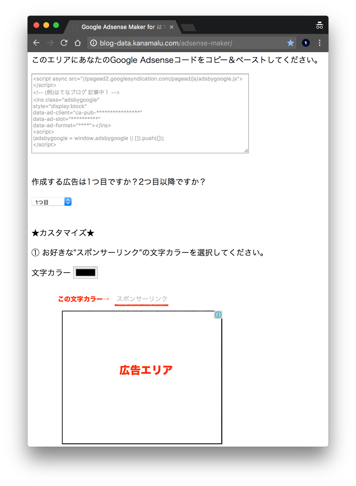 f:id:kanamalu:20170118234751p:plain