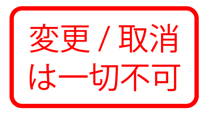 f:id:kanamalu:20170127210354p:plain