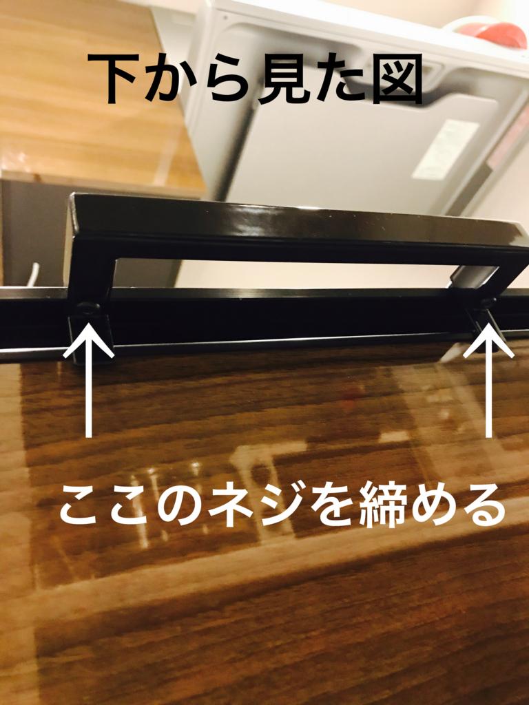 f:id:kanamamax:20180125234140j:plain
