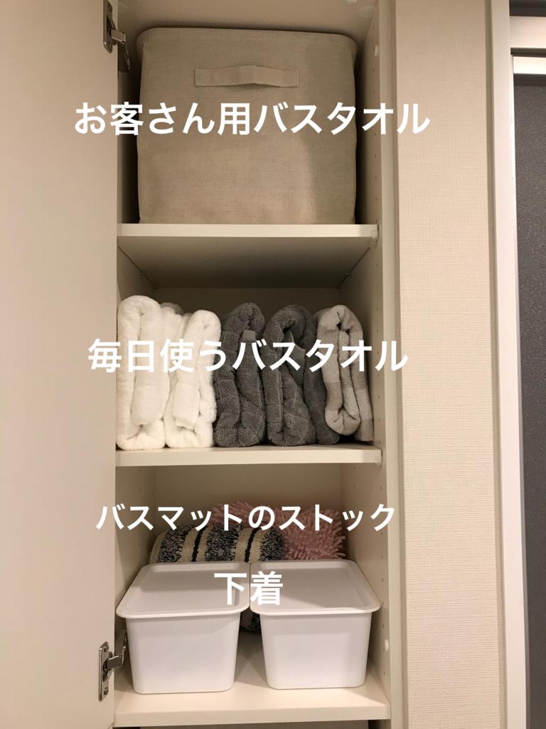 f:id:kanamamax:20180203012352j:plain