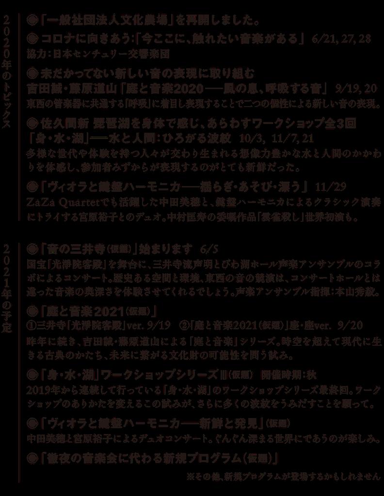 f:id:kanamana342:20210110160526p:image