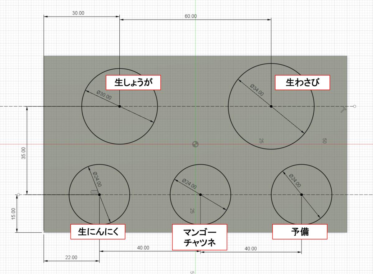 f:id:kaname_m:20200524140442p:plain