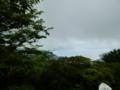芦ノ湖スカイラインから芦ノ湖を望む