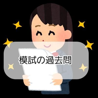 f:id:kanamemochi:20190609000146j:image