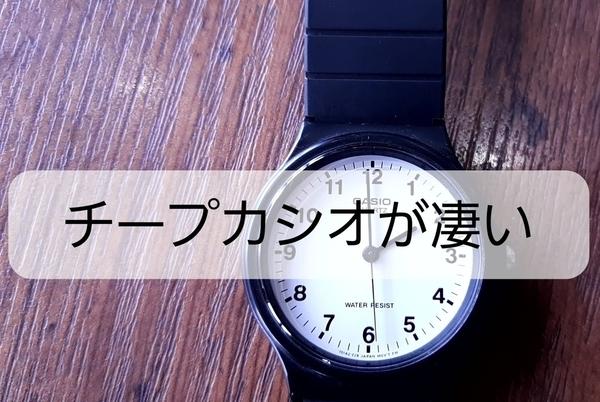 f:id:kanamemochi:20190613114433j:plain