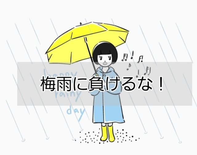 f:id:kanamemochi:20190616002125j:image