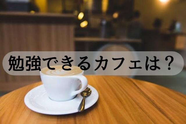 f:id:kanamemochi:20190624140131j:image