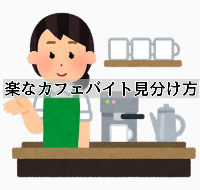 f:id:kanamemochi:20190629141512j:image